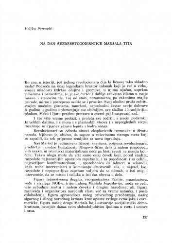 Na dan šezdesetogodišnjice maršala Tita / V. Petrović