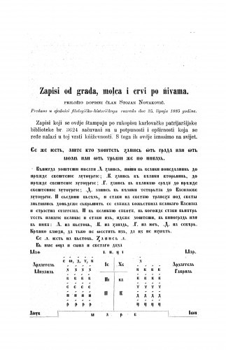 Zapisi od grada, molca i crvi po ńivama / Stojan Novaković