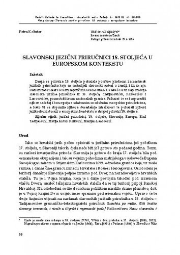 Slavonski jezični priručnici 18. stoljeća u europskom kontekstu / Petra Košutar