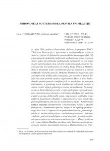 Pridonose li Rotterdamska pravila unifikaciji? / Ivo Grabovac