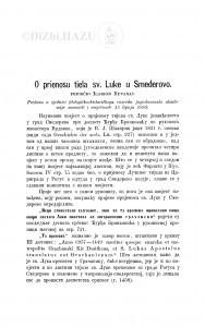 O prienosu tiela sv. Luke u Smederovo / I. Ruvarac