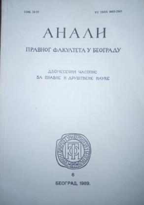 Anali Pravnog fakulteta u Beogradu