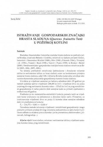 Istraživanje gospodarskih značajki hrasta sladuna (Quercus frainetto Ten) u Požeškoj kotlini / Juraj Zelić