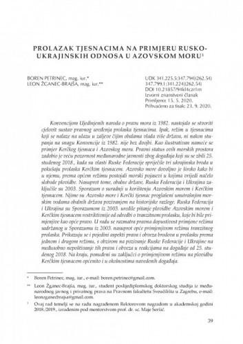 Prolazak tjesnacima na primjeru rusko-ukrajinskih odnosa u Azovskom moru / Boren Petrinec, Leon Žganec-Brajša