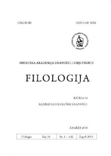 Knj. 51(2008) / glavni i odgovorni urednik August Kovačec