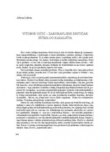Vitomir Ujčić - zaboravljeni kritičar iščezlog kazališta / Jelena Lužina