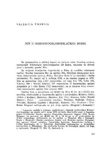 Nin u narodnooslobodilačkoj borbi / Valentin Uranija