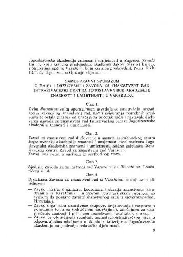 Samoupravni sporazum o radu i djelovanju Zavoda za znanstveni rad Istraživačkog centra JAZU u Varaždinu