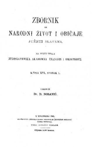 Knj. 16. (1911) / urednik D. Boranić