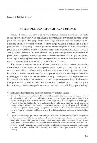 Policy pristup reformi javne uprave : [strateške zadaće] / Zdravko Petak