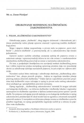 Oblikovanje modernog službeničkog zakonodavstva : [strukturne zadaće] / Zoran Pičuljan