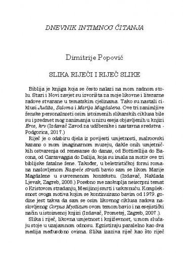 Slika riječi i riječ slike : dnevnik intimnog čitanja; Dimitrije Popović