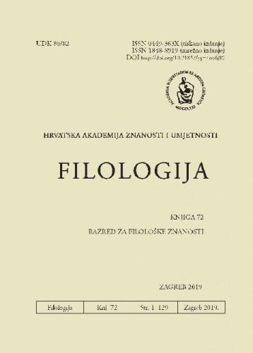 Knj. 72(2019) / glavni i odgovorni urednik August Kovačec