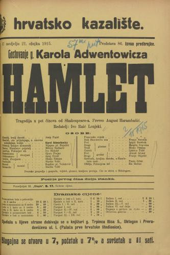 Hamlet : Tragedija u pet činova