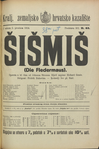 Šišmiš Opereta u tri čina  =  Die Fledermaus