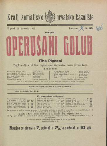 Operušani golub : Tragikomedija u tri čina  =  The Pigeon