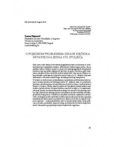 O pojedinim problemima izrade rječnika hrvatskoga jezika XVI. stoljeća / Ivana Eterović