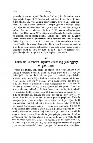 Odlomak Radinova srpskoslovenskog jevangjelja od god. 1308. : [opisi i izvodi iz nekoliko južnoslovinskih rukopisa] / Vatroslav Jagić