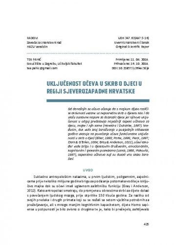 Uključenost očeva u skrb o djeci u regiji sjeverozapadne Hrvatske / Tea Pahić