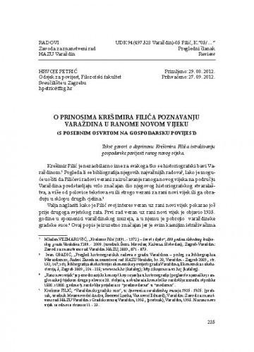 O prinosima Krešimira Filića poznavanju Varaždina u ranome novom vijeku (s posebnim osvrtom na gospodarsku povijest) / Hrvoje Petrić