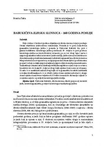 Babukićeva Ilirska slovnica - 160 godina poslije / Branka Tafra