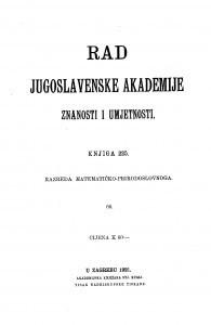 Knj. 66(1921)=knj. 225
