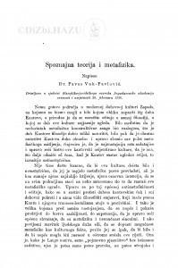 Spoznajna teorija i metafizika / P. Vuk-Pavlović