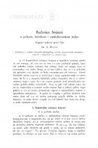Rečenice bojazni u grčkom, latinskom i srpsko-hrvatskom jeziku / A. Musić