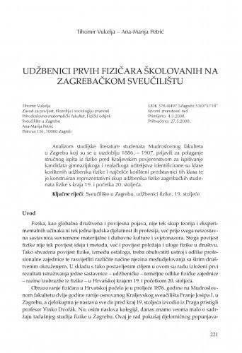 Udžbenici prvih fizičara školovanih na zagrebačkom sveučilištu / Tihomir Vukelja, Ana-Marija Petrić