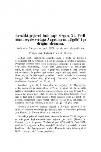 Hrvatski prijevod bule pape Grgura XI. Pavlinima: regule svetoga Augustina na