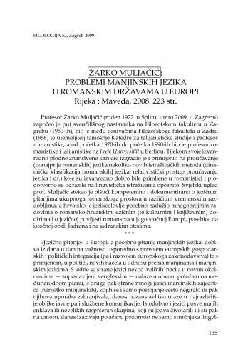 Žarko Muljačić: Problemi manjinskih jezika u romanskim državama u Europi, Rijeka : Maveda, 2008. : [prikaz] / August Kovačec
