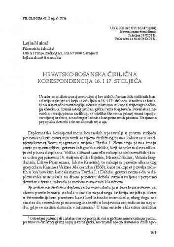Hrvatsko-bosanska ćirilična korespondencija 16. i 17. stoljeća / Lejla Nakaš