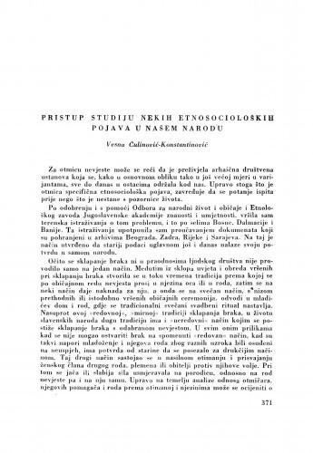 Pristup studiju nekih etnosocioloških pojava u našem narodu / V. Čulinović-Konstantinović