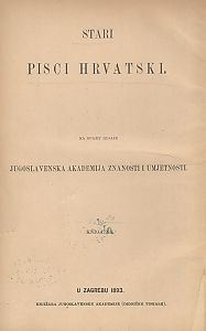 Crkvena prikazanja starohrvatska XVI i XVII vijeka / izdanje priredio Matija Valjavec