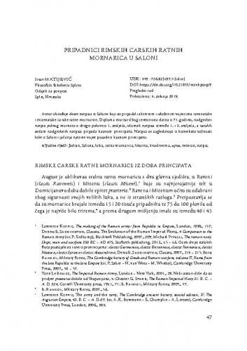 Pripadnici rimskih carskih ratnih mornarica u Saloni / Ivan Matijević