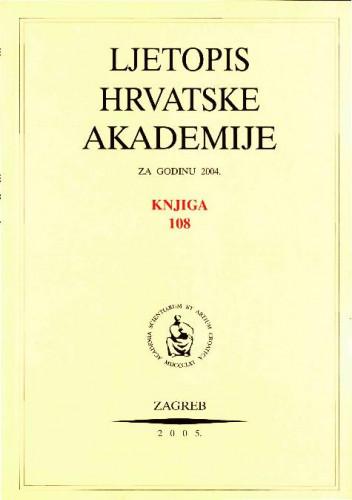 2004. Knj. 108 / urednik Slavko Cvetnić