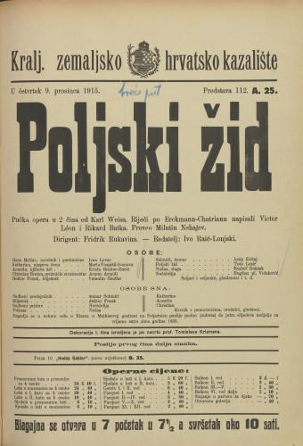 Poljski žid pučka opera u 2 čina