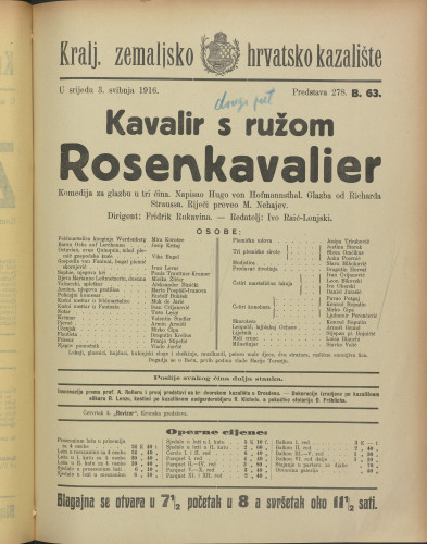 Kavalir s ružom Komedija za glazbu u tri čina  =  Rosenkavalier