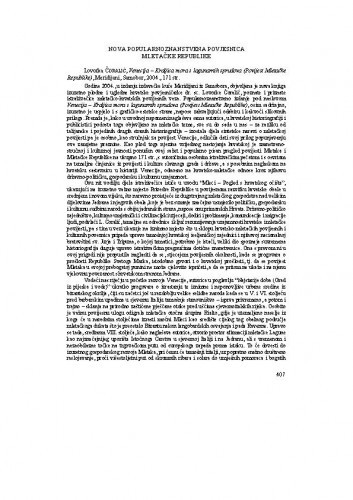 Čoralić, Lovorka: Venecija - Kraljica mora s lagunarnih sprudova (Povijest Mletačke Republike), Samobor: Meridijani, 2004. / Mislav Elvis Lukšić
