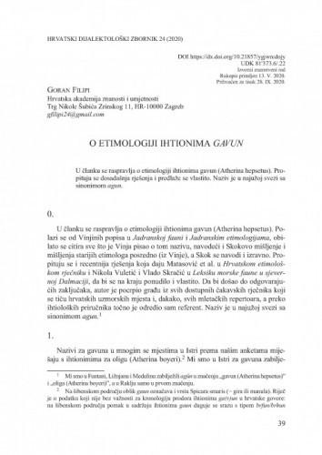 O etimologiji ihtionima gavun / Goran Filipi