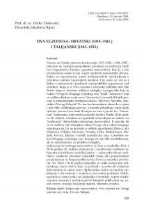 Dva egzodusa: hrvatski (1919.-1941.) i talijanski (1943.-1955.) / Darko Dukovski