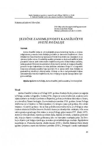 Jezične zanimljivosti Kanižlićeve Svete Rožalije / Katarina Aladrović Slovaček