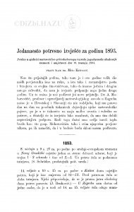 Jedanaesto potresno izvješće za godinu 1893. / M. Kišpatić