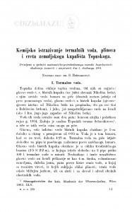 Kemijsko istraživanje termalnih voda, plinova i creta zemaljskoga kupališta Topuskoga / S. Bošnjaković