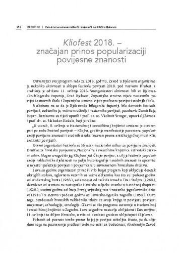 Kliofest 2018. – značajan prinos popularizaciji povijesne znanosti : [prikaz] / Vladimir Strugar