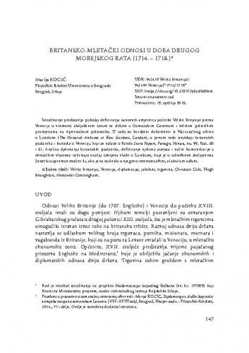 Britansko-mletački odnosi u doba Drugog morejskog rata (1714. - 1718.) / Marija Kocić