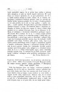 Srpska bibliografija za noviju književnost 1741-1867. Sastavio Stojan Novaković. Na sviet izdalo srpsko učeno društvo. U Biogradu, 1869 / V. Jagić