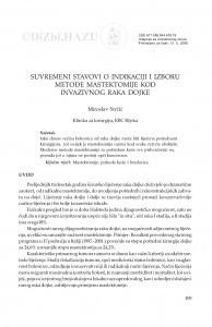 Suvremeni stavovi o indikaciji i izboru metode mastektomije kod invazivnog raka dojke / Miroslav Strčić