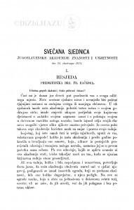 Svečana sjednica Jugoslavenske akademije znanosti i umjetnosti dne 25. studenoga 1875. : (1. Besjeda predsjednika; 2. Izvještaj tajnika)