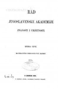 Knj. 17/2(1894)=knj. 117/2
